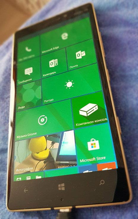 Windows Phone lumia 930