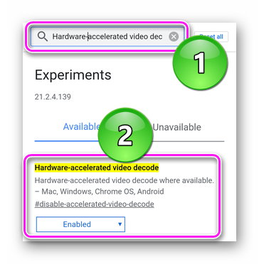 Поиск и активация программного ускорения в мобильной версии браузера