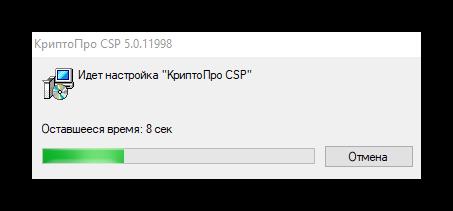 Программа загрузки