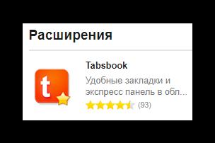 Tabsbook