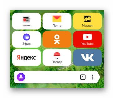 Визуальные закладки в мобильной версии Yandex Browser