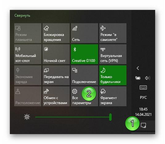 Вызов параметров в windows 10