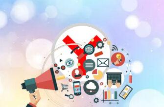 Яндекс браузер как убрать рекламный вкладки
