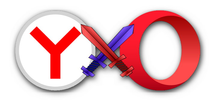 Yandex.Browser против Opera