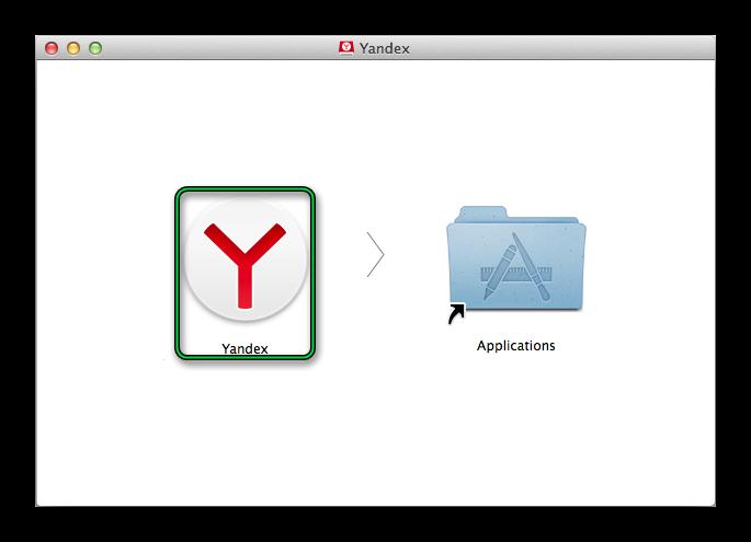установка яндекс браузера для mac OS