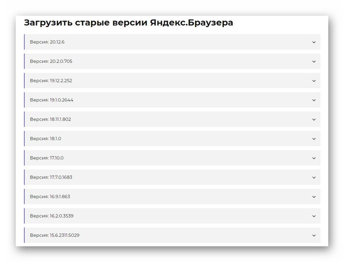 выбор версии браузера