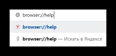 Help в поисковой строке