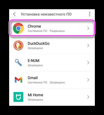 Основной браузер