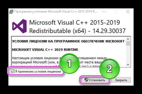 Установка Microsoft Visual
