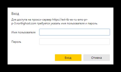 Ограниченный доступ к серверу