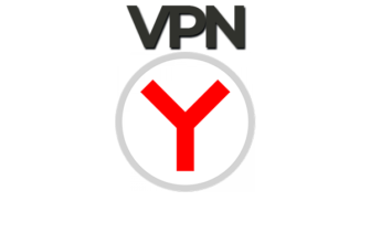VPN для Яндекс.Браузера установить, настроить, включить и отключить