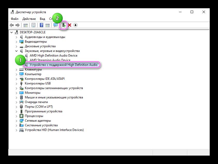 Обновление драйвера аудиоустройства Windows 10