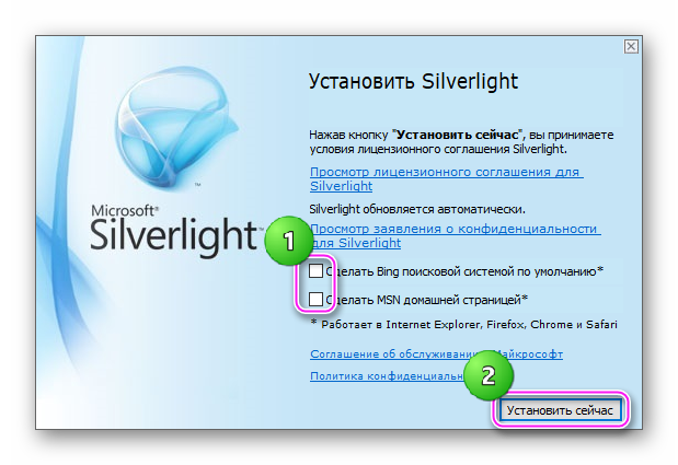 Установка Microsoft Silverlight